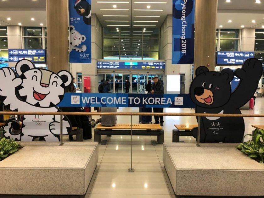 SeoulAirport